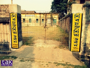 konnagar primary school